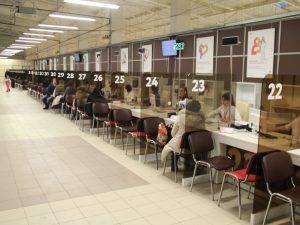 В Смоленске все филиалы МФЦ не будут работать 1 сентября