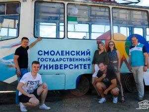 В Смоленске запустили «студенческий» трамвай