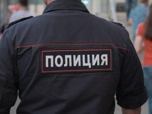 Рославльчанину грозит до 15 лет за продажу наркотиков