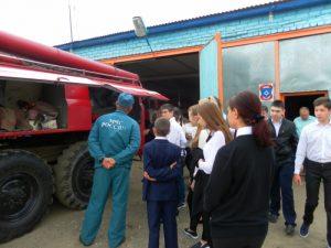 Для смоленских школьников проводят «пожарные» экскурсии