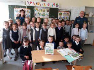 Пожнадзор отправился в гости к смоленским школьникам