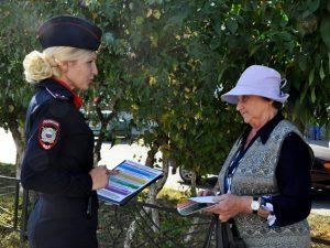 Полицейские рассказывают смолянам о новых способах обмана