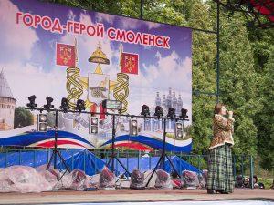 В Смоленске опубликовали подробную программу празднования 1155-летия города