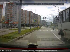 Пенсионерка едва не попала под автобус в Смоленске на Рыленкова