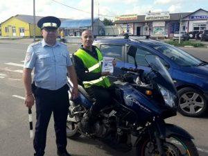 В Смоленской области за прошедшие выходные выявлено более 700 нарушений ПДД