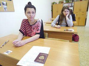 В России введут обязательный ЕГЭ по истории и английскому языку