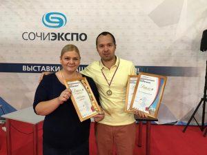 Товары «Смолпродукт» стали чемпионами вкуса на выставке «EXPOFOOD» в Сочи