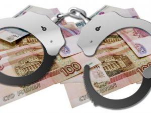 Жителя Смоленска обманули на 75 тысяч рублей