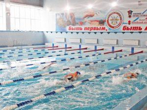 В Смоленске прошли соревнования школьников по плаванию