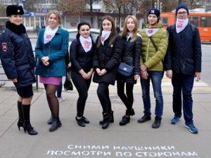 Смолян призвали снимать наушники на пешеходных переходах