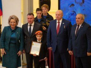 Валентина Матвиенко наградила юного спасателя из Смоленской области
