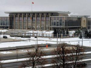 Смоленские учёные приняли участие в международной конференции в Минске