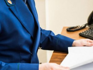 В какие районы Смоленской области наведается прокуратура