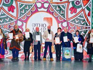 Смоляне и белорусы приняли участие в международном литературном конкурсе