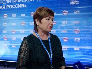 На съезде «Единой России» представили достижения смоленской региональной приёмной партии