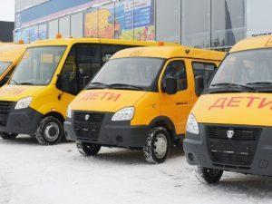 В школах Смоленской области появились новые автобусы