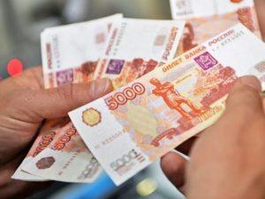 Банк «Уралсиб» увеличил объемы рефинансирования в 3,5 раза за 2018 год