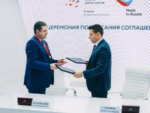 На Смоленщине будет внедрен Региональный экспортный стандарт 2.0