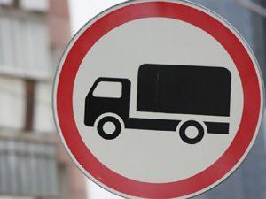 Депутаты предложили ограничить движение грузовиков по улицам Смоленска
