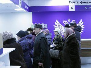 В Смоленске открыли модернизированное почтовое отделение
