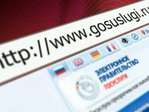 В Смоленской области появились новые онлайн-услуги по оформлению социальных льгот