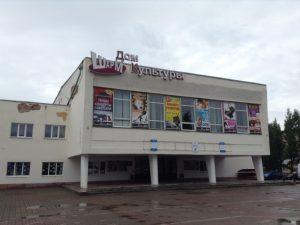 Сколько получают работники культуры Смоленской области