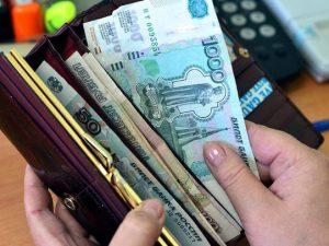 Смоленщина в рейтинге зарплат занимает 60-е место