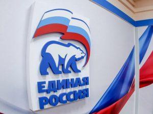 В Смоленской области пройдет предварительное голосование «Единой России»