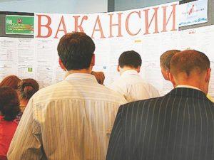 Не хватает вакансий. В РФ стало слишком много менеджеров и экономистов