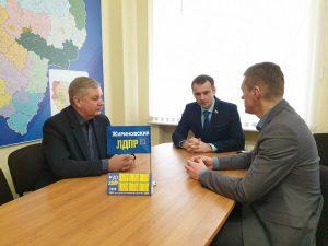 Смоленские либеральные демократы определились с кандидатом на пост главы областного центра