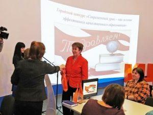 В Смоленске наградили самых виртуозных учителей
