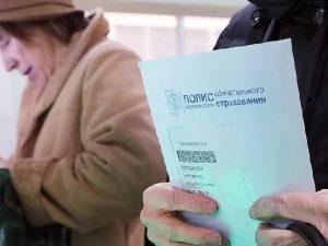 ТФОМС Смоленской области обокрали на 2,5 миллиона