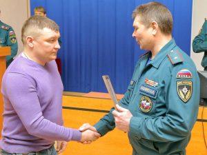 В МЧС поблагодарили смоленского полицейского за его поступок