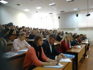 В Смоленске пройдет XIX областная научно-практическая конференция «Шаг в науку»