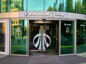 Банк «Уралсиб» вошел в топ-10 банков по объему портфеля кредитов бизнесу