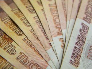 Смолянку подозревают в обмане банка на 700 тысяч рублей