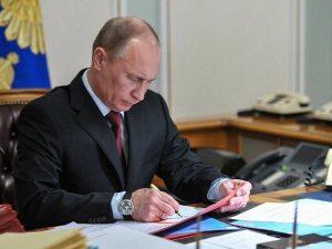 Губернатор встретился с учредителем ООО «Русский Лен», генеральным директором АО «АПХ «ПРОМАГРО» Константином Клюкой
