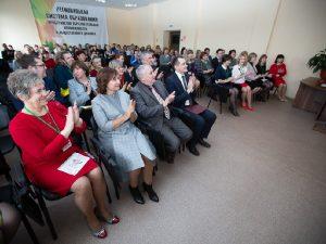 В Смоленске стартовал областной конкурс «Учитель года»