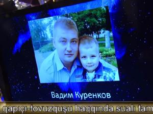 Смолянин выиграл в азербайджанском клубе «Что? Где? Когда?»