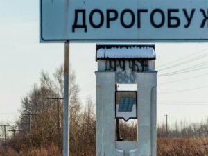 Жители Дорогобужа обратились к депутатам с просьбой пойти на уступки горожанам