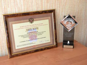 Смоляне – в числе победителей Всероссийского конкурса «Российская организация высокой социальной эффективности»