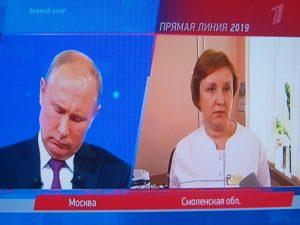 Смоляне пожаловались Путину