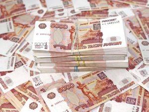 В Смоленской области возбуждено уголовное дело о мошенничестве с ущербом более 33 млн рублей