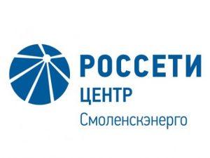 Филиал «Россети Центр» восстанавливает электроснабжение в Ершичском районе