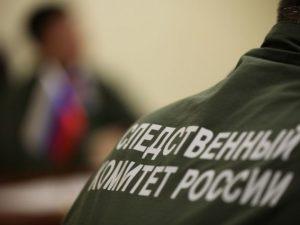 В СУ СК выясняют причины смерти женщины, найденной на Королевке в Смоленске