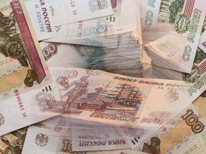 Работникам вяземского завода выплатили более 2 миллионов рублей зарплатного долга