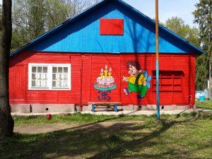 В Смоленске следователи проверяют, в каких условиях отдыхают дети в лагере «Юный ленинец»