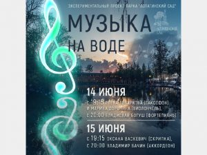 «Фортепиано на плоту». Кто первым выступил на плавучей сцене в Смоленске