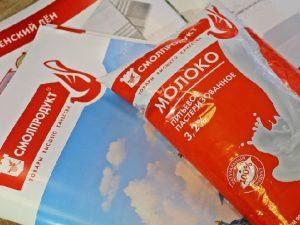 Молоко из Рудни будут продавать под брендом «Смолпродукт»