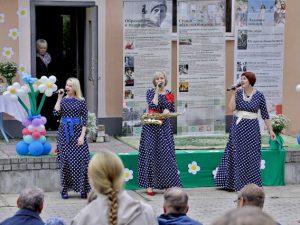 В Смоленске отметили День семьи, любви и верности